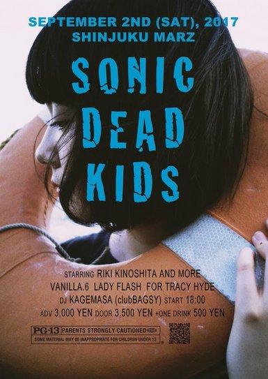 SONIC DEAD KIDS
