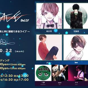 Live OCTAVE Vol,01