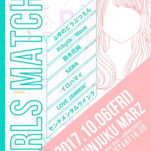 新宿MARZ presents 〜 GIRLS MATCH #03〜