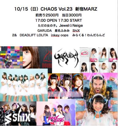 CHAOS Vol.23