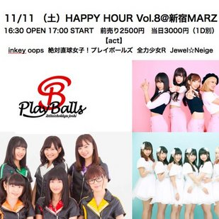 HAPPY HOUR Vol.8