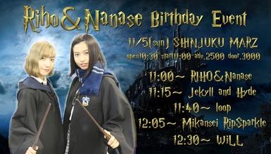 WiLL主催「天野七星&RIHO合同生誕祭」