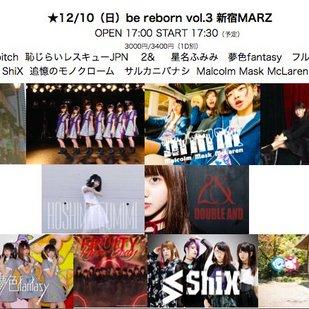 be reborn vol.3