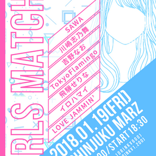 新宿MARZ presents ~ GIRLS MATCH #04~