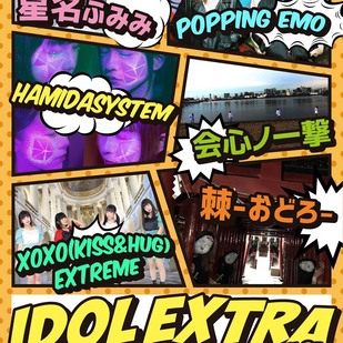 新宿MARZ presents 〜IDOL EXTRA#04〜