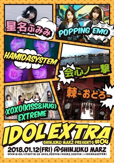 新宿MARZ presents 〜IDOL EXTRA#04〜