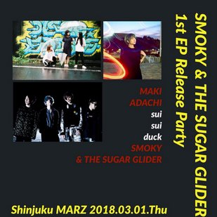 『SMOKY & THE SUGAR GLIDER    1st EP Release Party』