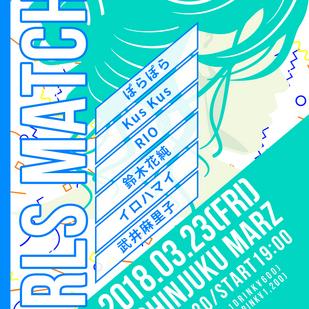 新宿MARZ presents ~ GIRLS MATCH #05~