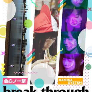 新宿MARZ presents.『break through』 会心ノ一撃×2&saki×HAMIDASYSTEM