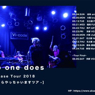 暁音1st album『No one does』発売記念 今更やっちゃいますツアー support by MARZ