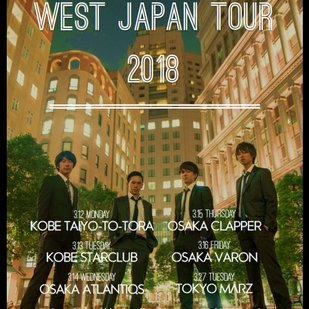 THE DRY×Rockin' Studentsコラボ企画~THE DRY WEST JAPAN TOUR 2018 FINAL ~