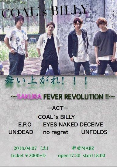 COAL's BILLY主催〜踊り舞い上がれ!!! SAKURA FEVER REVOLUTION〜で