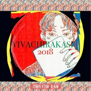 puff noide Presents VIVA CHIRAKASHI 2018 COMPILATION ALBUM Release Party 「VIVA CHIRAKASHI FES 2018」