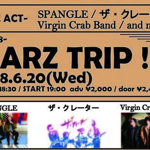 MARZ TRIP!!-Vol.8-