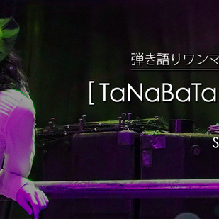 TaNaBaTa Night Extra