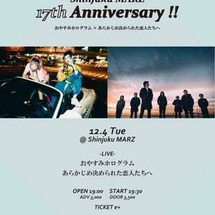 Shinjuku MARZ 17th Anniversary!! 〜おやすみホログラム×あらかじめ決められた恋人たちへ〜