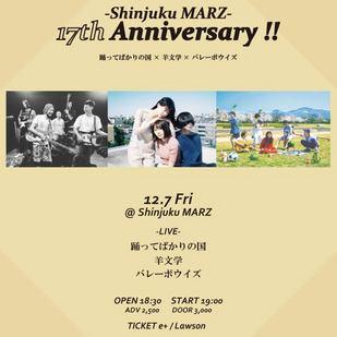 Shinjuku MARZ 17th Anniversary!! 〜踊ってばかりの国×羊文学×バレーボウイズ〜