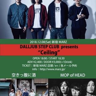 DALLJUB STEP CLUB presents