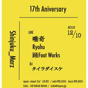 Shinjuku MARZ 17th Anniversary !!