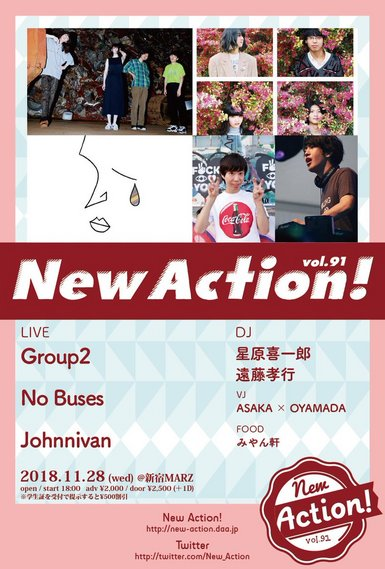 New Action! Vol.91