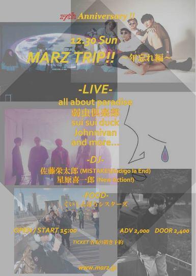 MARZ TRIP!! 〜17th Anniversary 年忘れ編〜