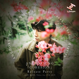 ANCHORSONG COHESION RELEASE PARTY