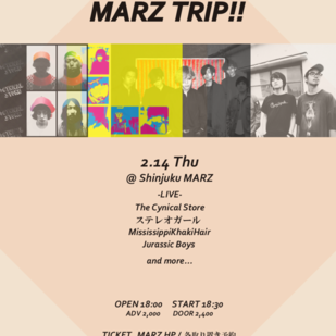 MARZ TRIP!! ~Valentine special~