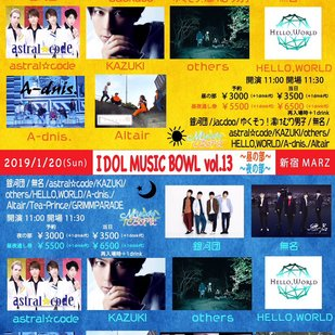 『IDOL MUSIC BOWL vol.13~夜の部~』