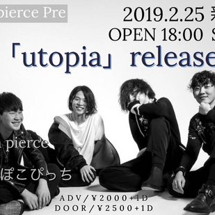 The Crimson pierce pre 1st EP「utopia」release party