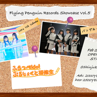 Flying Penguin Records Showcase Vol.5