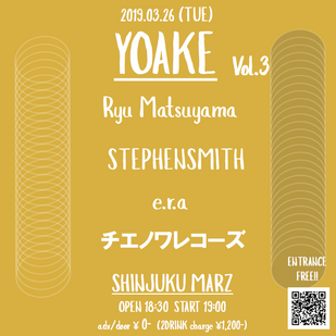 YOAKE  vol.3