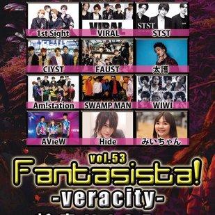 Fantasista! vol.53 -veracity-