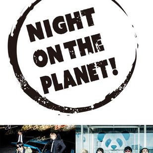 NIGHT ON THE PLANET!