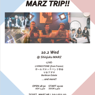 MARZ TRIP!! -vol.20- ~LIVINGSTONE special~