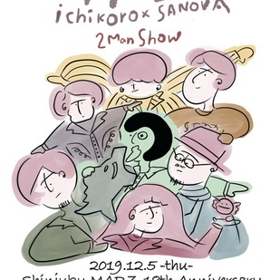 OFF-SIDE × 〜Shinjuku MARZ 18th Anniversary !!〜 Day1「ichikoro × SANOVA -2Man show-」