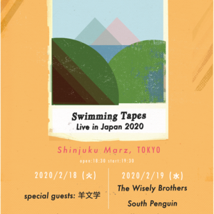 SWIMMING TAPES LIVE IN JAPAN 2020 -Day2-