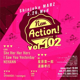 New Action! Vol.102