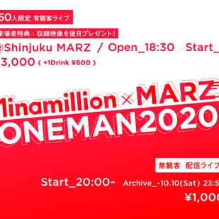 1inamillion×MARZ ONEMAN2020 - Streaming -(※無観客配信ライブ)