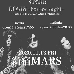 FRIDAY THE 《13TH》DOLLS -horror night - 〜首振りDolls one-man 人数制限付有観客公演〜