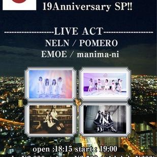 BLAKE ShinjukuMarz 19th Anniversary SP!!