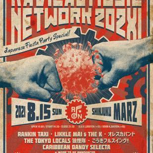 RADICAL MUSIC NETWORK 202X1