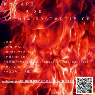 HINOMARI PRESENTS 「イメージの行方vol.6」
