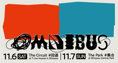 OMNIBUS The Circuit #回遊